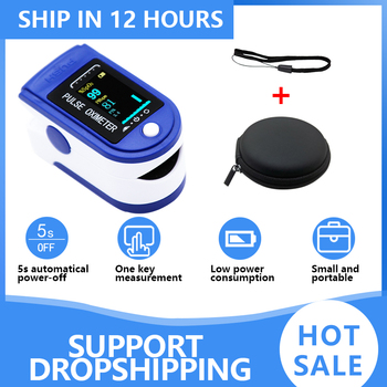 NEW Finger Pulse Oximeter Portable Fingertip Heart Rate Monitor Blood Oxygen Saturation Meter for Children Adults