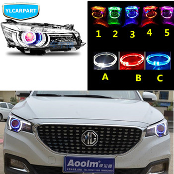 For MG ZS EZS,Car modified front light headlight assembly