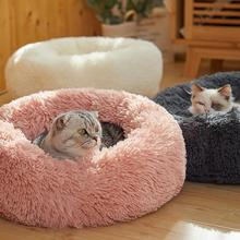 Ортопедическая кровать для собак Удобная пончик обнимашка круглая кровать для собаки ультра мягкая моющаяся подушка для собак и кошек кровать для домашних животных Cama Para Cachorro