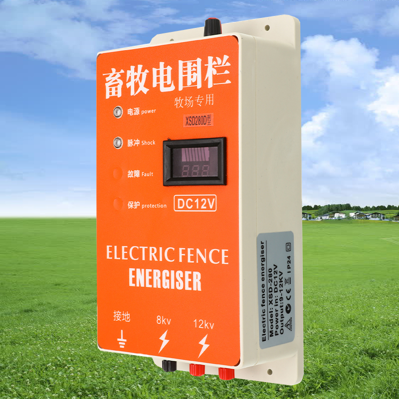 High Voltage Solar Electric Fence Energizer Charger Pulse Controller Various Distances For Animals Insulators Wire Accessories