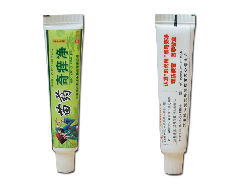No Retail Box ! ZUDAIFU Professional Psoriasis Cream Eczema Dermatitis Itching Treatment Skin Problems Ointment Chinese Medicine image