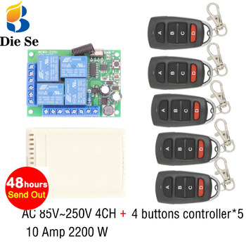 433MHz Universal Wireless Remote Control AC 110V 220V 10Amp 2200W 4CH Relay Receiver Module RF Switch for Gate Garage opener 433mhz universal wireless remote control ac220v 4ch rf relay receiver and transmitter for universal garage door and gate control
