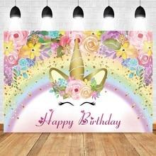 Yeele unicórnio pano de fundo arco-íris flor nuvem recém-nascido chuveiro gril 1st festa aniversário vinil fotografia fundo photophone