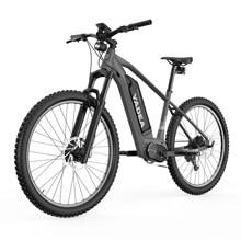 YADEA-Bicicleta Eléctrica YS500 de 27,5 pulgadas, bici de montaña eléctrica de 250W, para viajar