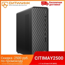 Системный блок HP Slimline S01-pF1001ur Intel Core i5 10400, 8 Гб, 1Тб HDD, GeForce GT, 2K4X6EA