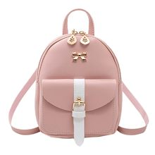 Women's Mini Backpack Luxury PU Leather Kawaii Backpack Cute Graceful Bagpack Small School Bags for Girls Bow-knot #4(China)