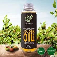 Натуральное органическое масло жожоба увлажняющее массажное