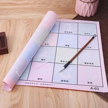 1Set Reusable Magic Water Writing Cloth with Painting Brush Drawing Set Chinese Calligraphy Practice Children Early Education