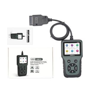 Image 4 - V311 0BD II/EOBD 자동차 스캐너 자동 조정 프로그래머 OBD 자동차 진단 도구