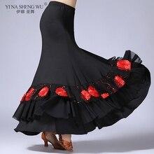 Women Belly Dance Practice Skirt Spanish Fancy Belly Dance