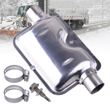 1 PC High Quality Stainless Steel Exhaust Muffler +2 Clamps+1 Screw For Webasto Eberspacher Air Parking Heater