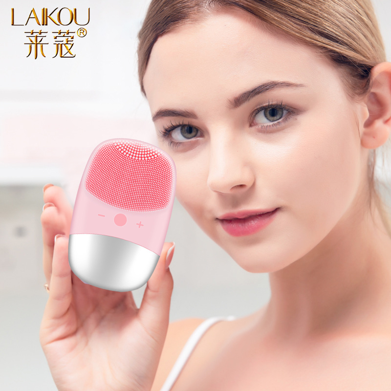 LAIKOU Electric Facial Cleansing Massager Ultrasonic Vibration Face Washing Brush Skin Blackhead Remover Deep Washing Machine