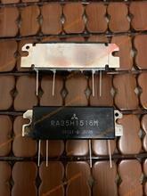 จัดส่งฟรีใหม่ RA35H1516M โมดูล