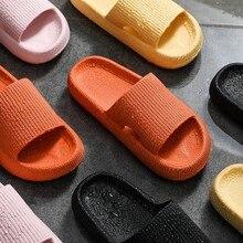 Suela de grogrso para casa, sandalias antiderrapantes de 2020 cm, para sala de estar interior, 4,5