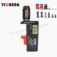 BT-168D Battery Tester Digital Battery Tester  Battery capacity tester BT168D