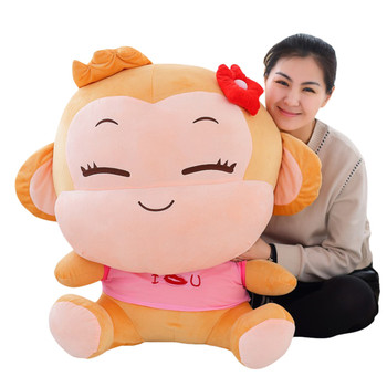 Fancytrader 100cm Huge Soft Stuffed Monkey Toy Cute Cartoon Monkey Plush Toy Birthday Gift for Kids Lover 2 Colors 2 Sizes