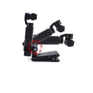 Image 2 - 4 in1 포켓 카메라 배낭 클립 어댑터 기본 나사 FIMI 팜 짐벌 카메라 액세서리