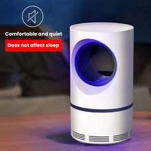 Лампа ловушка для насекомых электрическая приманка комаров без