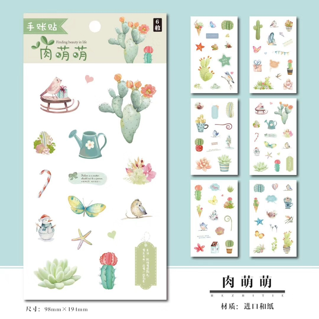 6 Pcs/pack Fruit Shop Bird Flower Decorative Sticker Diary Album Label Sticker DIY Scrapbooking Stationery Stickers Escolar