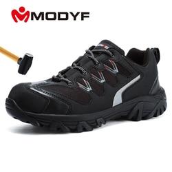 MODYF الرجال غطاء صلب لأصبع القدم حذاء امن للعمل عادية عاكس تنفس حذاء رياضة في الهواء الطلق الأحذية ثقب برهان حماية الأحذية