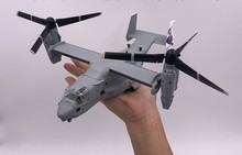 Wltk 미국 해병대 v22 osprey tiltrotor 항공기 1/72 다이 캐스트 모델