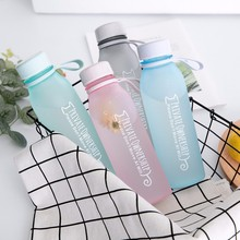 Get more info on the 540ML frosted plastic water dispenser travel student outdoor portable leak-proof drinking cups cute anti-fall Korean plastic cup