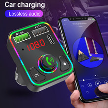 Colorful Marquee Light Handsfree Bluetooth 5.0 Kit FM Transmitter Car MP3 Player Dual USB QC 3.0 PD Type C Fast Charger