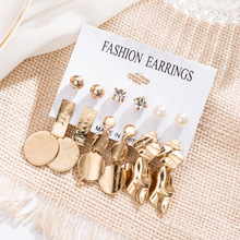 Trendy Statement Earring Set Women Gold Color Geometric Dangle Drop Earring Crystal Simulated Pearl Piercing Ear Fashion Jewelry lost lady luxury natural shell earring for women pearl drop earring statement geometric earrings 2019 gold color fashion jewelry