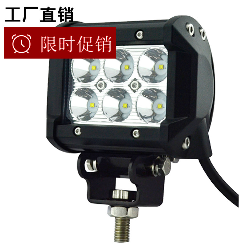 18W Work Light