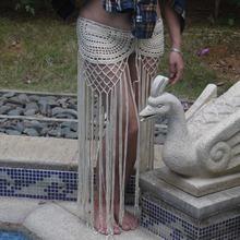 Цыганская вязаная крючком юбка с бахромой длинной Взяты оригинальным