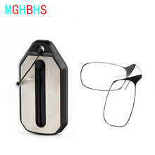Reading-Glasses Legless Portable Women New for with Key-Chain Pinnosed