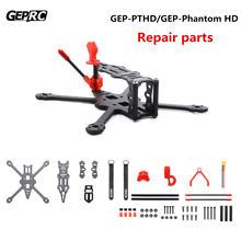 Geprc gep pthd 25 inch quadcopter frame accessories phantom