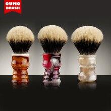 OUMO แปรง โปรโมชั่น handmade แปรงโกนหนวดจับ
