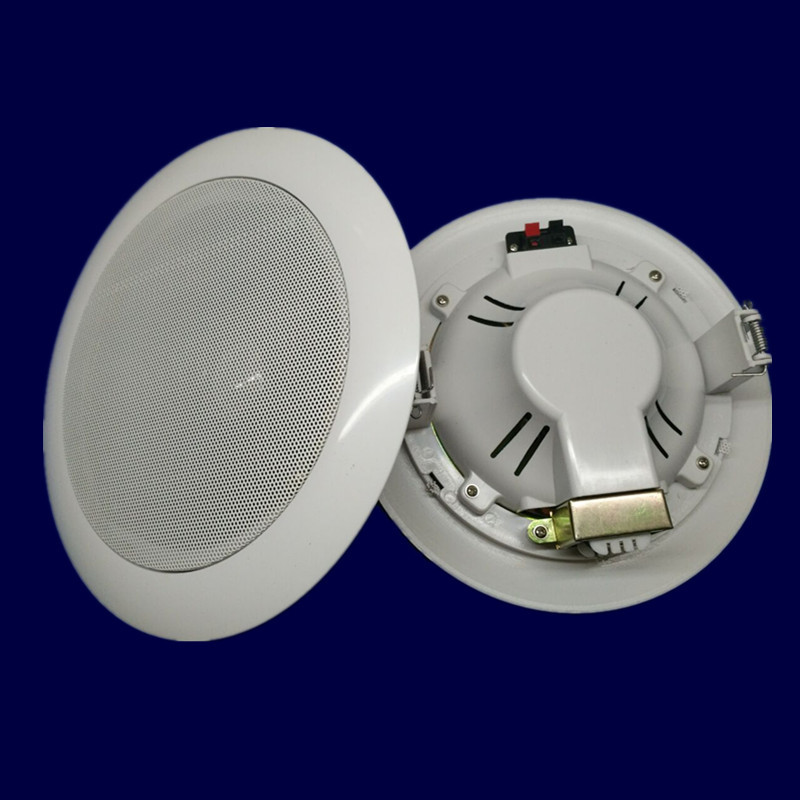 White Steel Mesh Concealed Ceiling Suction Horn Fire Ceiling Horn