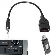 3,5 мм Автомобильный вспомогательный конвертер Кабель-адаптер для Volkswagen Golf 5 6 7 Jetta MK5 MK6 MK7 Passat CC Tiguan B6 b7 Touareg R линии
