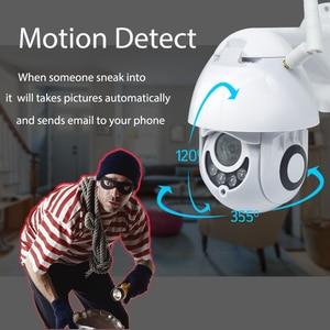Image 3 - 2MP ptz屋外無線lanカメラ防水cctv ip 1080 1080p赤外線フルカラーナイトビジョンモーション検出ホームセキュリティドームカメラ