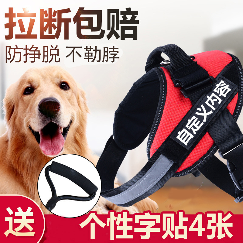 Dog Hand Holding Rope Vest Style Gou Bei Dai Chest Strap K9 Golden Retriever Teddy Small Large Dog Proof Punch Dog Rope
