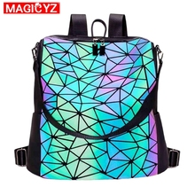 Women Backpack Luminous Geometric Plaid Sequin Female