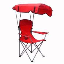 Уличное портативное складное пляжное кресло из ткани Оксфорд