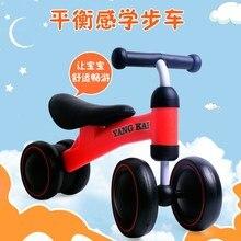 Детская раздвижная балансировочная машина для детей 1-3 лет, ходунки без педалей, скручивающаяся машина, игрушечная машинка