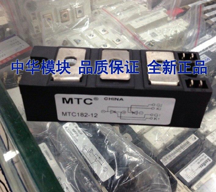 MTC182-12 MTC182-14 MTC182-16 module Spot--ZHMK