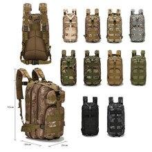 Открытый военный рюкзаки 1000D нейлон 30л водонепроницаемый тактический рюкзак спорт отдых туризм треккинг Рыбалка охотничьи сумки пакет