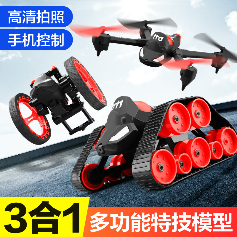 DIY Three-in-One Drop-resistant Set High Remote Control Aircraft Tank Dan Tiao Che Unmanned Aerial Vehicle Quadcopter Airplane M