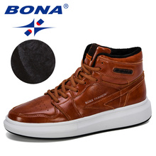 BONA 2019 New Designer Vulcanized Shoes Men High Top Sneakers Lace Up Winter Shoes Men Leather Tenis Masculino Man Footwear