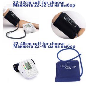 Image 5 - Saint Health Arm Automatische Blutdruck Monitor BP Blutdruckmessgerät Druck Meter Tonometer für Mess Arterielle Druck