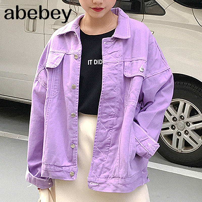 Ripped Drop Shoulder Women Denim Jackets Black White Oversize Purple Casual Female Jacket Coat Chic Jacket For Girls