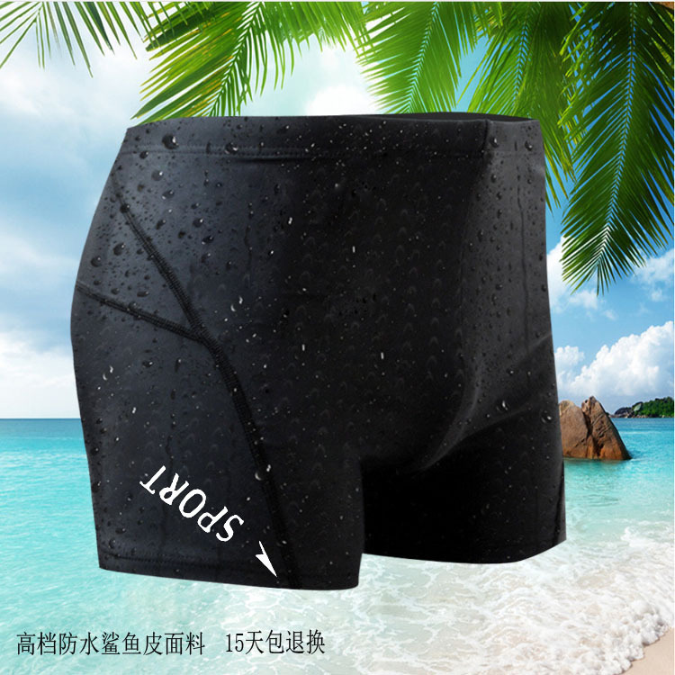 New Style Swimming Trunks Men Boxer Bathing Suit Waterproof Fabric Large Size Sports Swimming Trunks