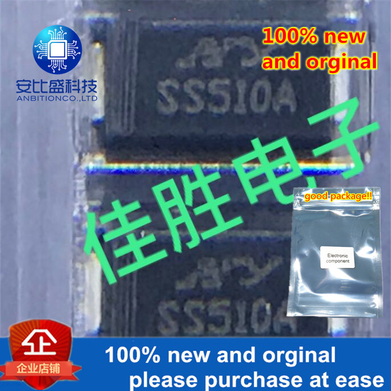 30pcs 100% New And Orginal 5A100V Schottky Barrier DO214AC Silk Screen Printing SS510A In Stock