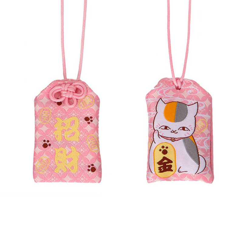 Good Fortune Accessory Lucky Amulet Japanese Traditional Omamori Anime Haikyuu