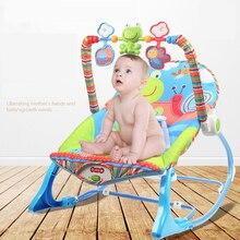Шезлонг детский Детская электрическая колыбель качели для новорожденного кресло-качалка из металла с светильник музыкальный плеер многофункциональная детская люлька Колыбель шезлонг для детей